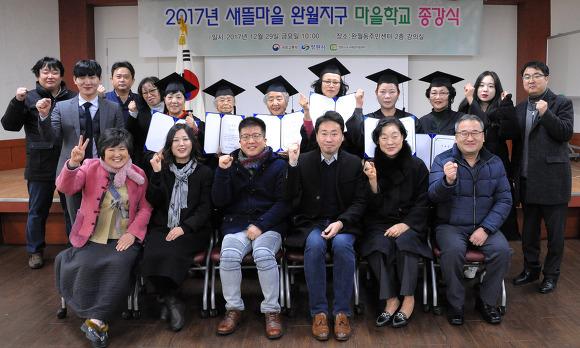 완월동 새뜰마을 어무이들의 행복한 졸업