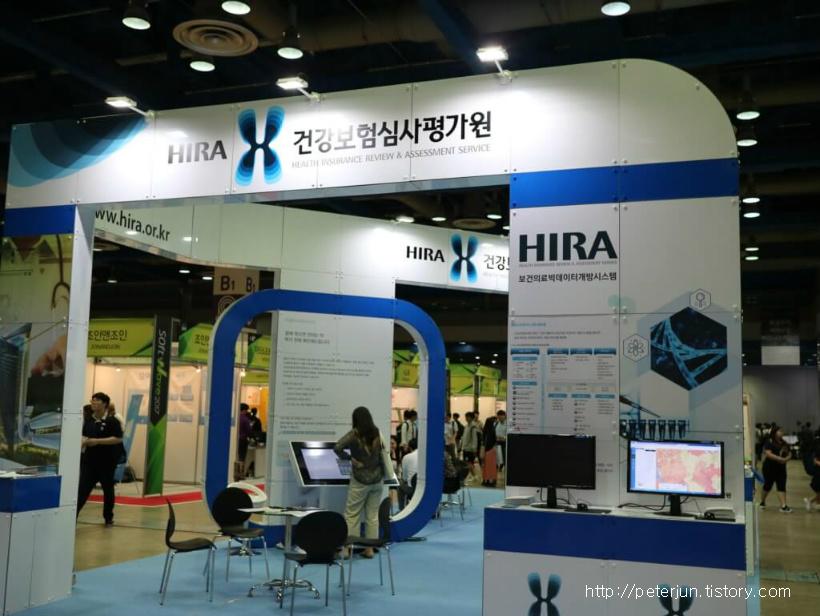 HIRA 건강보험심사평가원 부스