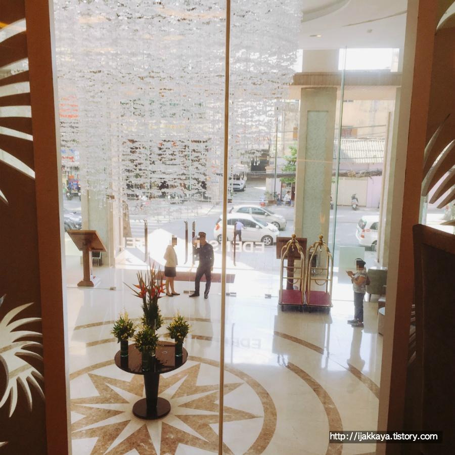 베트남 호텔 조식