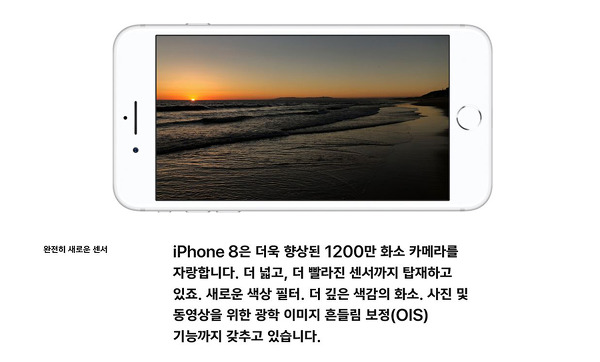 큐텐, 아이폰8 구매대행, 아이폰8출시일, 아이폰8가격, 아이폰8사전예약, 아이폰7s, 아이폰8 사전예약, 아이폰, 아이폰 사전예약, 모비톡, 아이폰8 아이폰x ,아이폰8 가격, 699달러 ,아이폰8 골드 ,아이폰8 골드피니쉬, 아이폰8 스페이스그레이, 아이폰7 가격 떨어지는 이유, 아이폰x 가격, 아이폰8 블러쉬골드 ,아이폰87 ,뽐뿌 ,아이폰8 뒷면, 아이폰8 미국, 아이폰8 사전예약, 아이폰8 사진, 아이폰8 1차출시, 아이폰 한국 출시일, 아이폰 국내출시, 아이폰 국내출시일, 아이폰8 국내출시일, 한국 아이폰8 출시일, 아이폰7s 한국 출시일