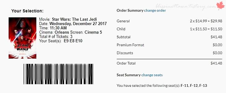 영화관 티켓 요금입니다