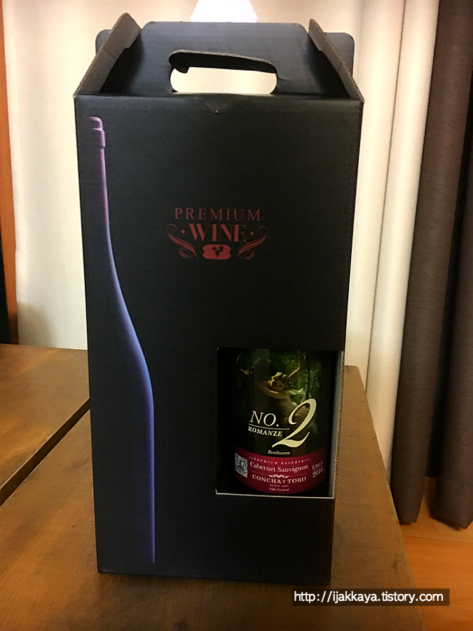 GS 25 와인
