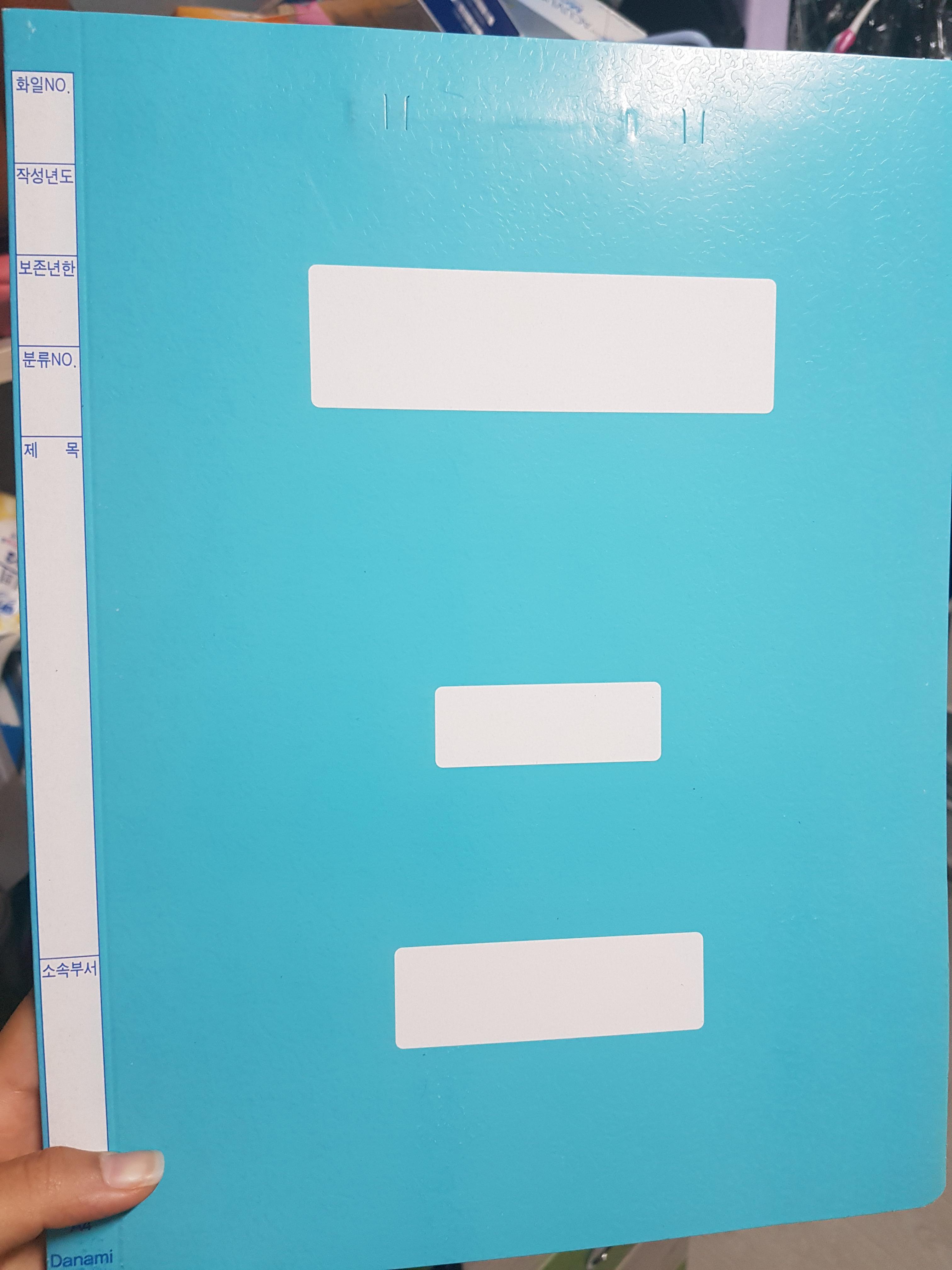 사회복지현장실습 문서보관파일
