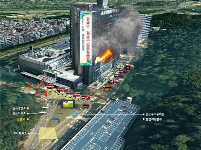 김평남 시의원, 「2019 강남구 긴급구조종합훈련」 참석