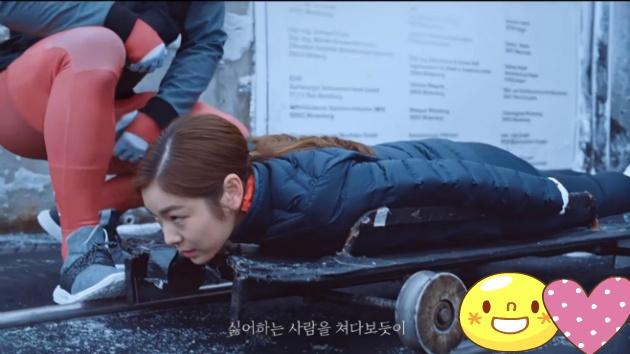 김연아가 싫어하는 사람을 보는 표정