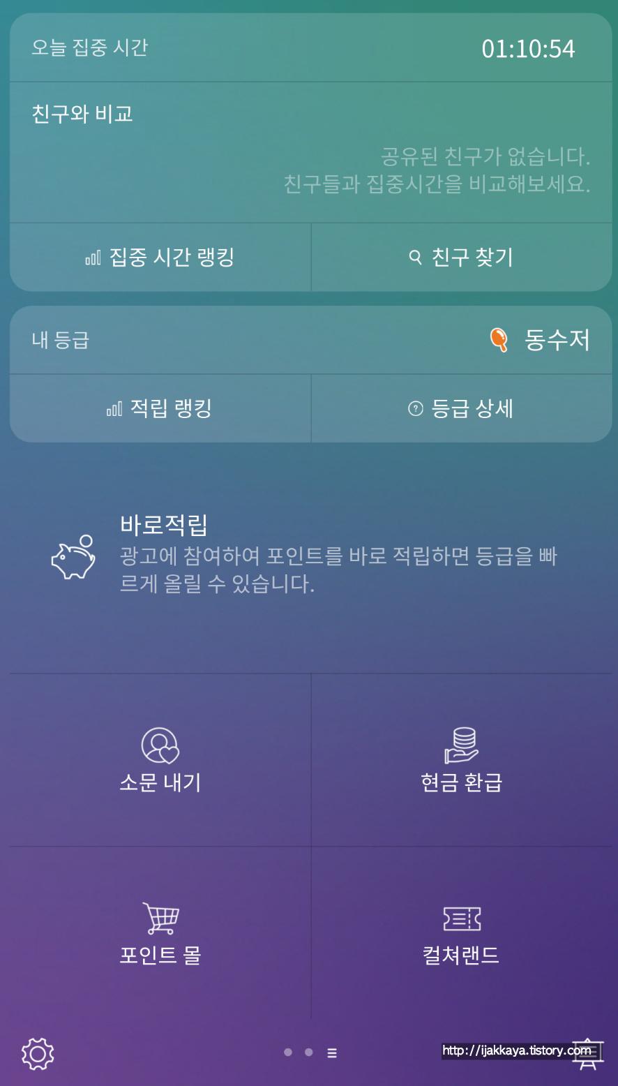 아이폰 어플 추천