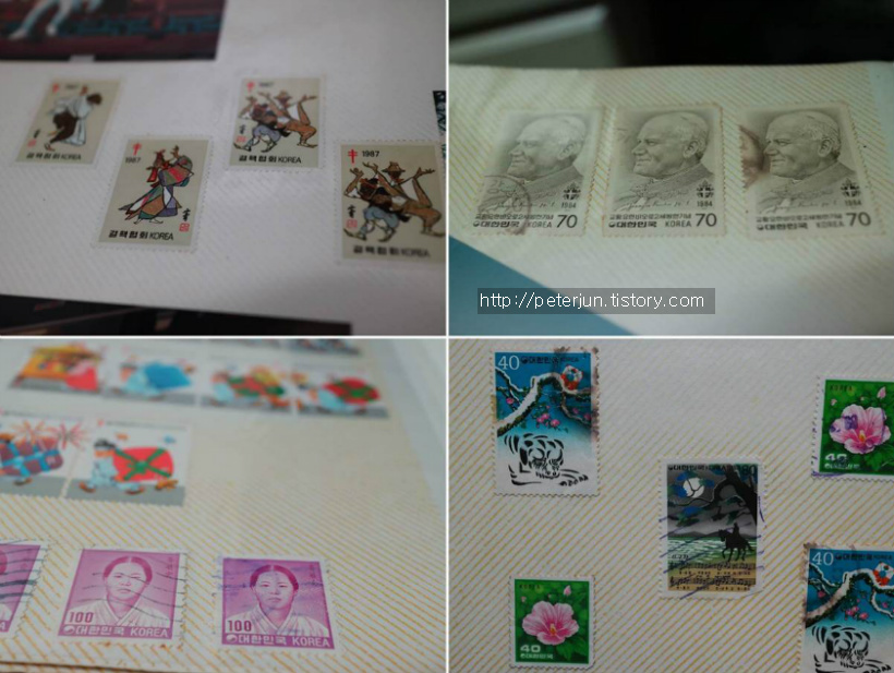 내가 수집한 옛날 우표들