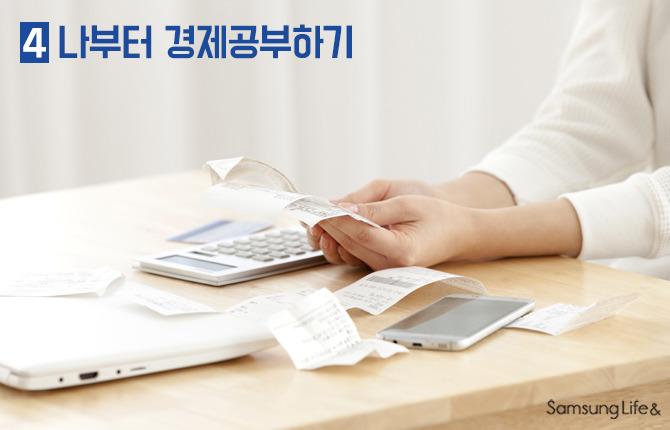 계산기 핸드폰 책상 영수증 공부