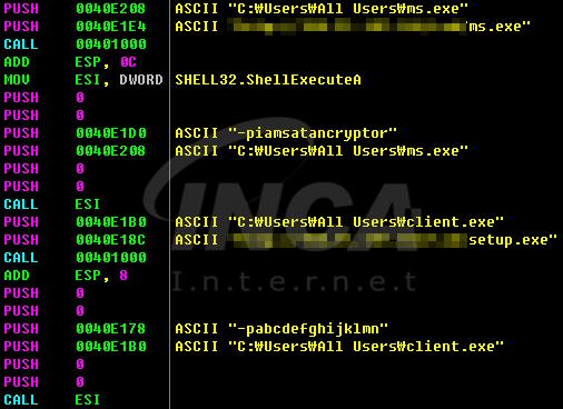 [그림 1] 파일 다운로드 및 실행 코드