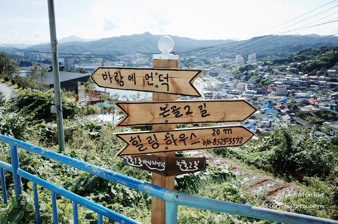 동해여행 : 묵호등대아래 벽화마을 산책, 논골담길 & 바람의 언덕