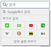 파이어폭스 도구 모음 검색 표시줄
