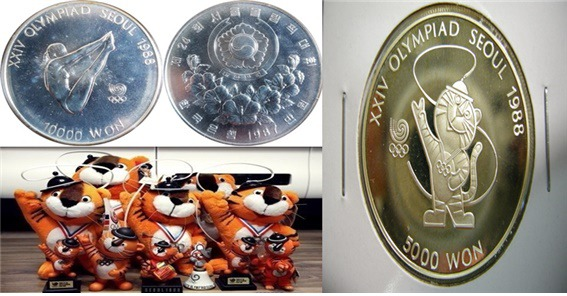 대박나는 올림픽 기념상품은 수집의 대상
