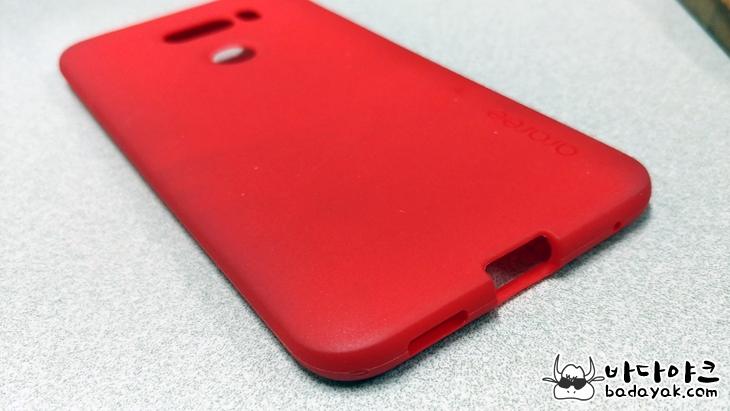 LG V30 보호 케이스 추천