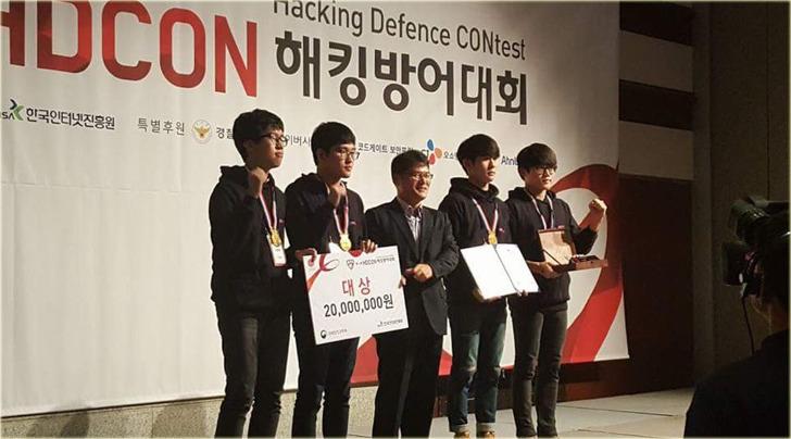 제 13회 해킹방어대회 대상수상