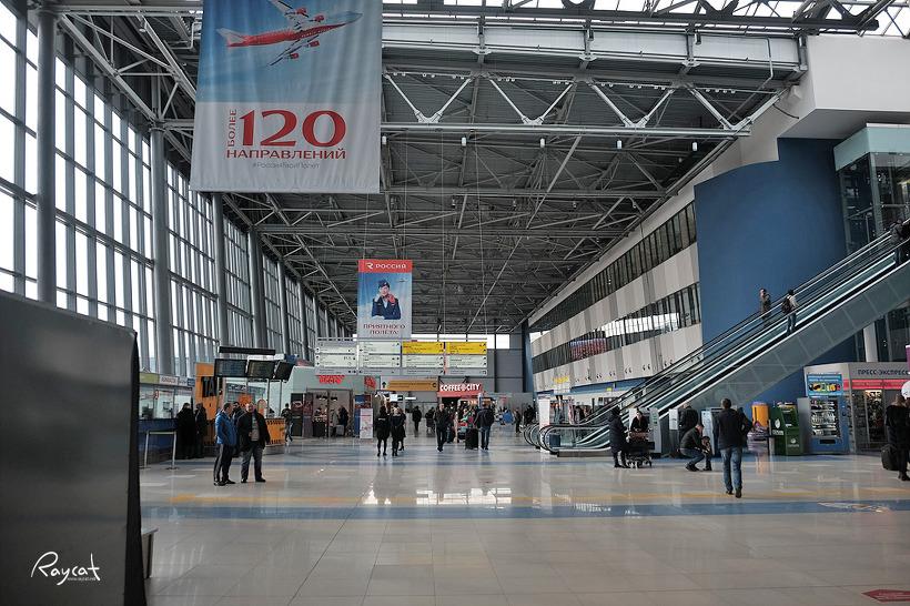 블라디보스톡 공항 라운지 구경하기