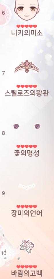 아이러브 니키 - 가장 사랑스런 웨딩드레스 컨셉. 아듀 2017 003