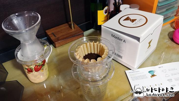 커피 드리퍼 더가비 마스터에이 사용 방법