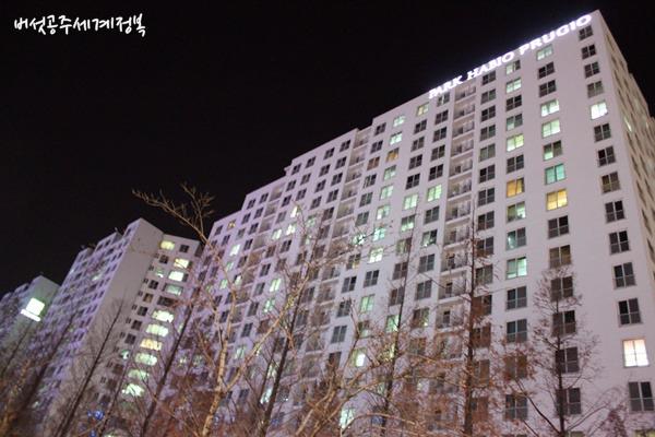 문정동 일식, 파크하비오맛집 회전초밥전문점 <도조>