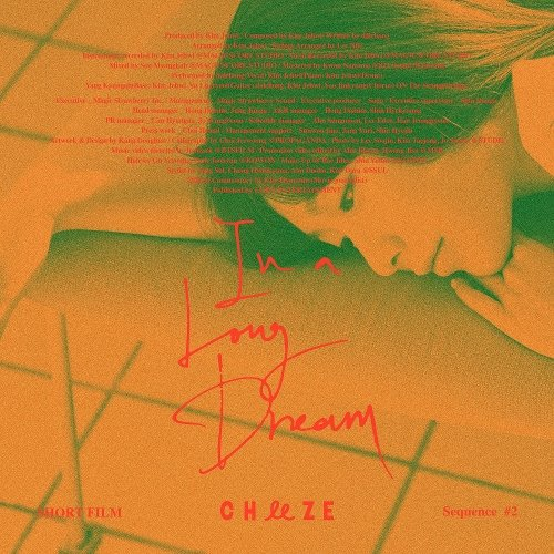 CHEEZE - In a Long Dream Lyrics [English, Romanization]