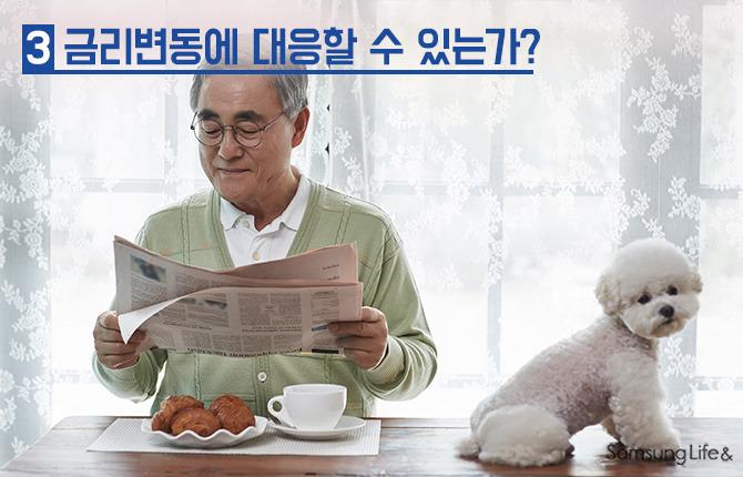 할아버지 강아지 뉴스 신문