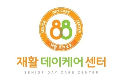 88재활데이케어센터_logo