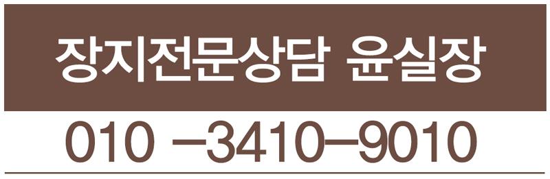 서울근교 서울근처 가족수목장 추천
