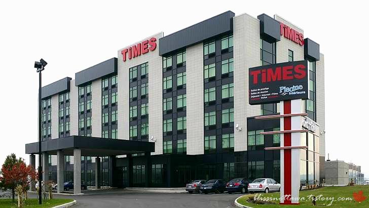 퀘벡시티 호텔입니다
