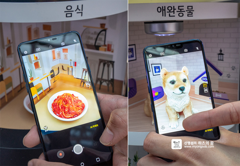 'LG G7 씽큐' AI 카메라