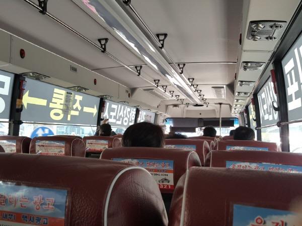 7000번 버스