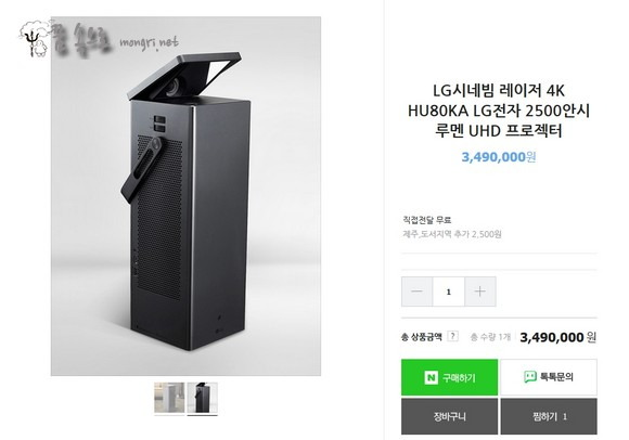 LG 시네빔 레이저 4K HU80KA 가격