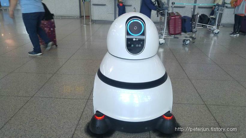 콧노래 부르는 청소로봇