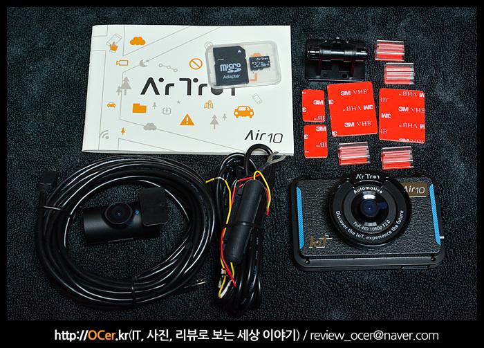 2채널 블랙박스, 에어트론 AIR10, 블랙박스추천, 2채널 블랙박스 추천, 에어트론, 사물인터넷, IoT, IOT