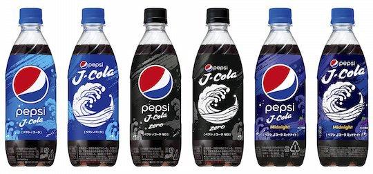 일본 한정판 펩시'J-cola' 출시