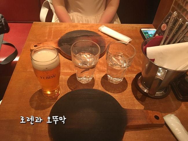 동양정! 교토역의 햄버거 스테이크 오이시4