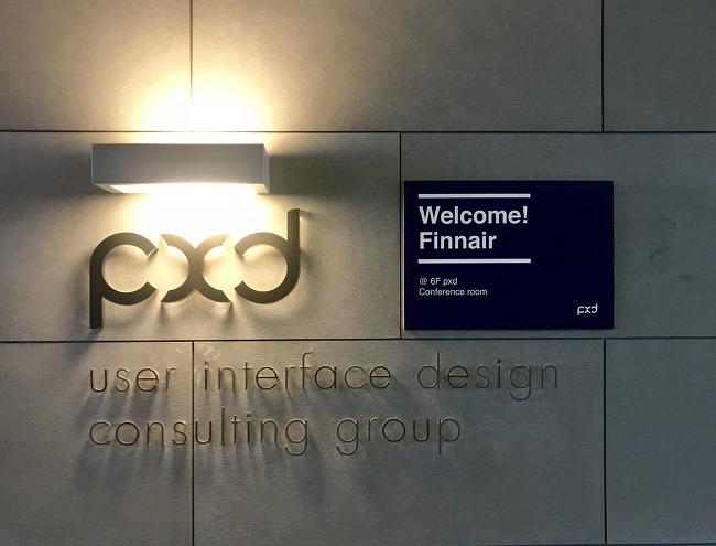 Finnair(핀에어) 디자인 팀의 pxd 방문기