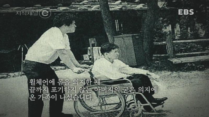 사진: 생전의 이정호와 아들 이용식의 모습. 이들 가족의 이야기는 한국인이 꼭 알아야 할 일화이다.
