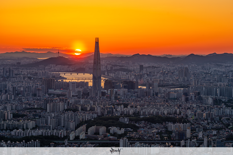 서울 해넘이