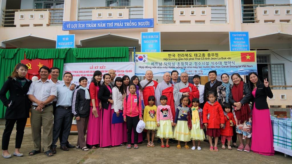 태고종 전북종무원 베트남 닥랑성 교육시설 지원