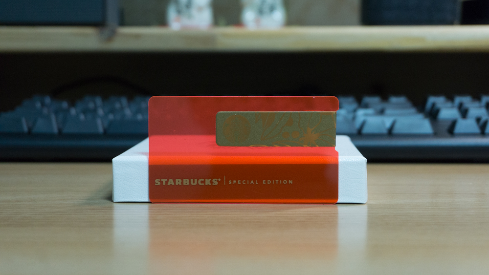 스타벅스 더종로 스페셜 카드