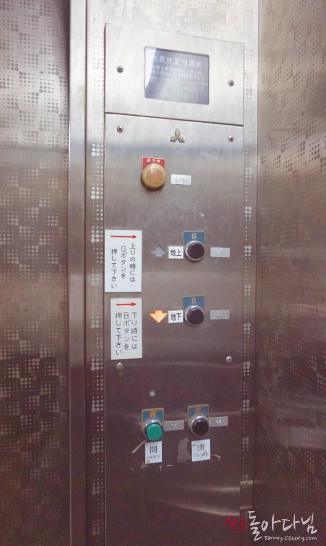 간몬터널 엘리베이터