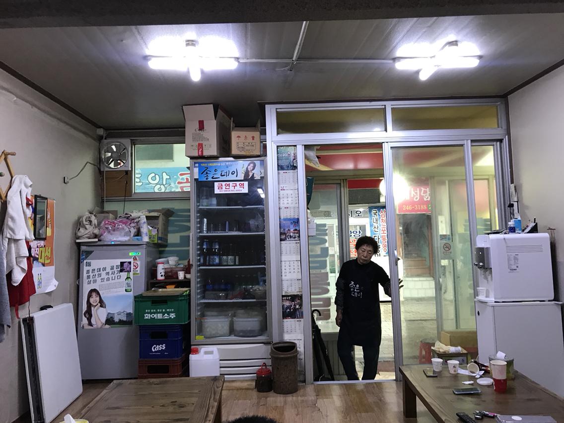 [울산] 충남닭집