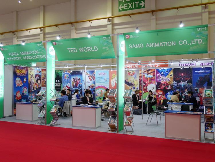 벡스코 부산콘텐츠마켓 2018, BCM 2018