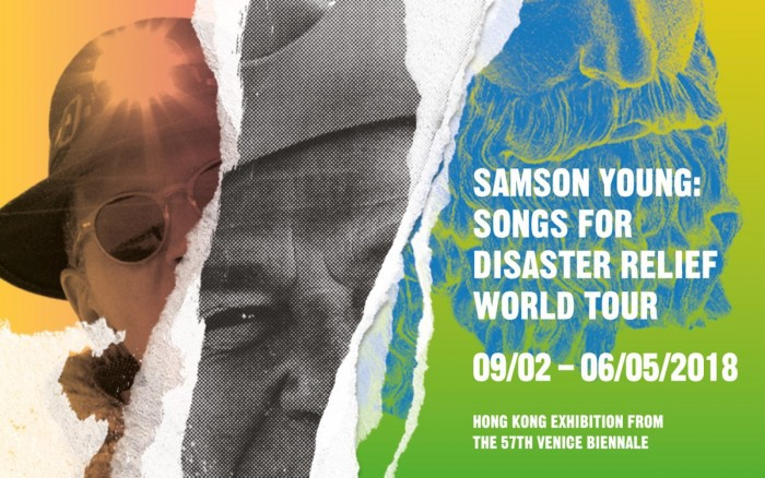 M+ Pavilion, <Samson Young: Songs for Disaster Relief>