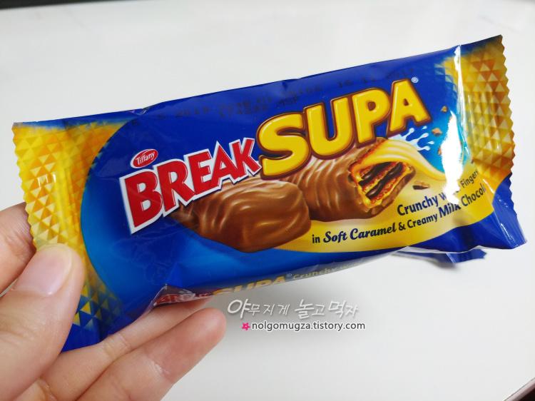 티파니 브레이크 수파 break supa