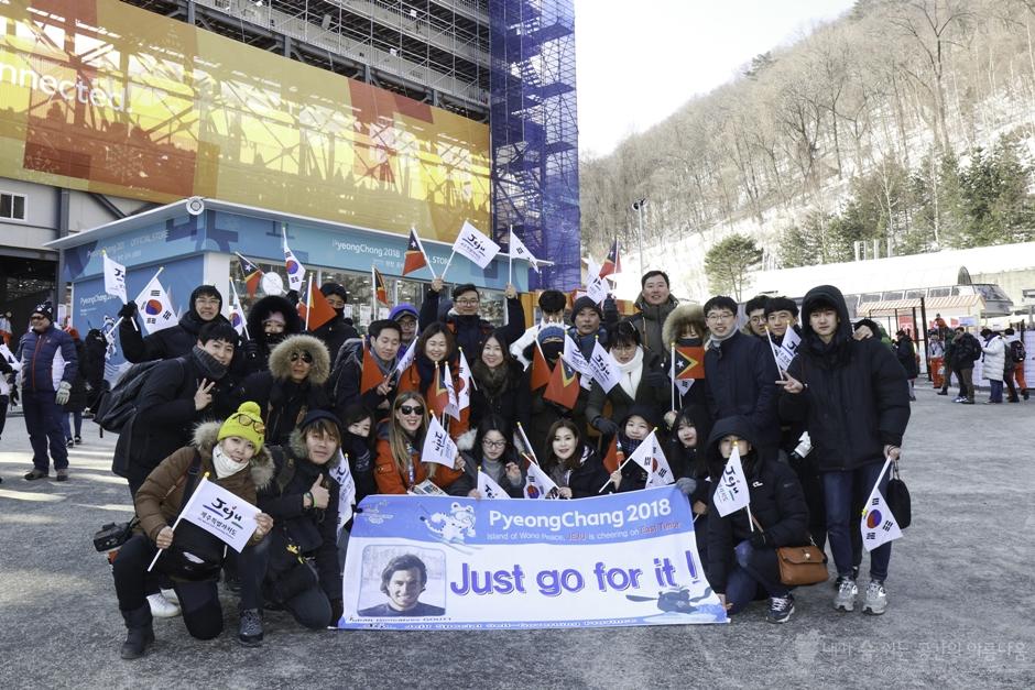 응원단으로 직접 찾아가 본 평창동계올림픽