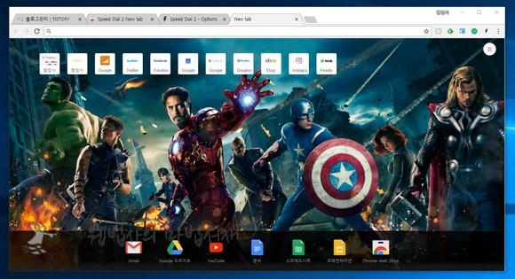 Speed Dial 2 New tab 사용자 설정