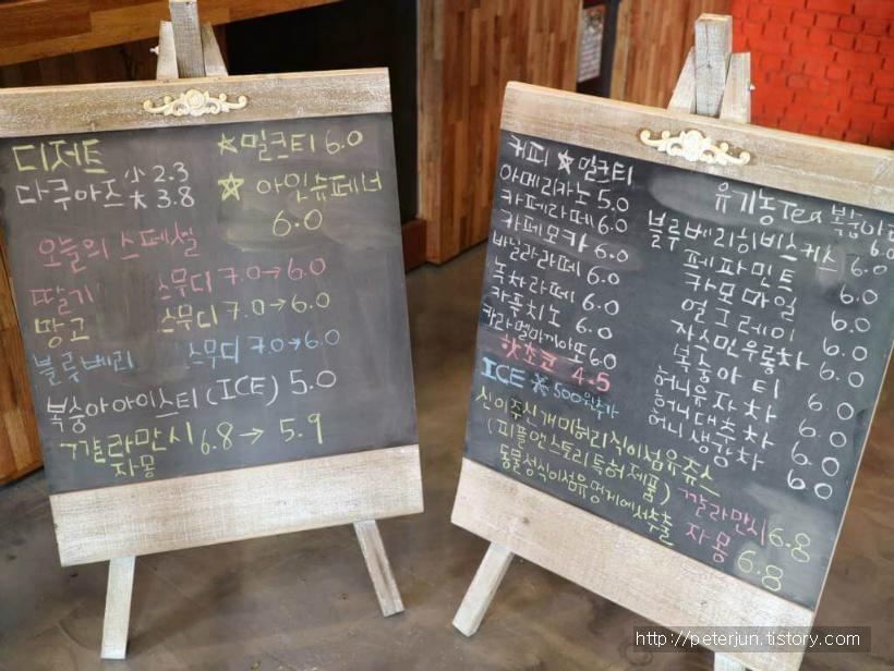 천안 카페 피플앤스토리 메뉴