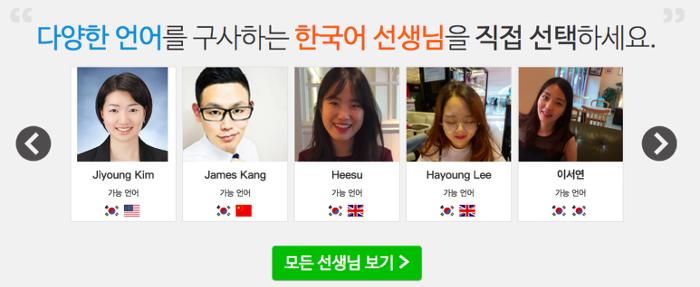 전세계인에게 한국어를 가르치는 플랫폼 케이오알이 최희정 대표
