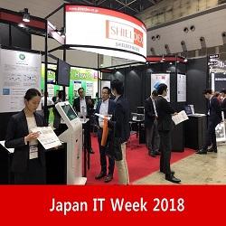 소프트캠프, 일본 전시회 참가, CDR 문서보안 문서중앙화 소개